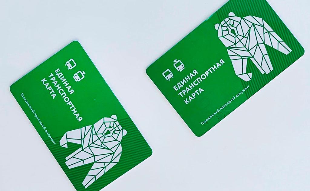 В Перми вносятся изменения в порядок использования транспортных карт