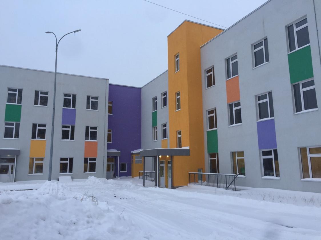 В Перми построили детскую поликлинику