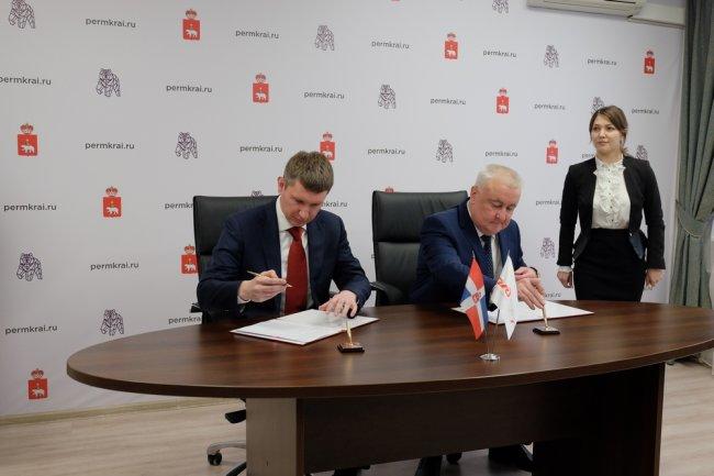 В Перми обсудили развитие железнодорожной инфраструктуры