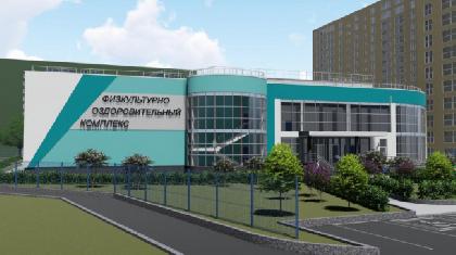 В мэрии Перми представили проект нового бассейна