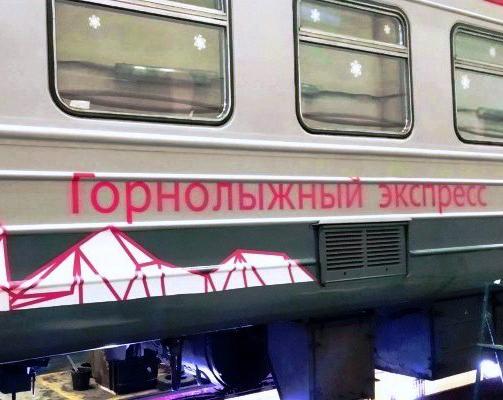 «Горнолыжный экспресс» запускают в Прикамье