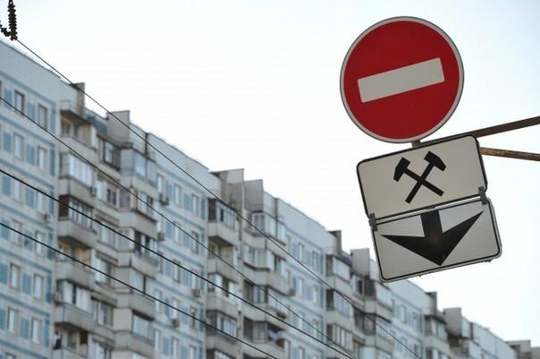 В Перми временно перекроют бульвар Гагарина