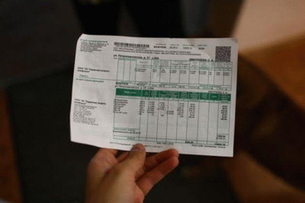 В Пермском крае растёт стоимость коммунальных услуг