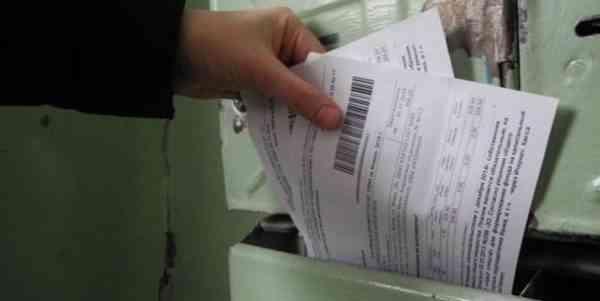 Прокуратура Прикамья проверила обоснованность начисления платежей за капремонт