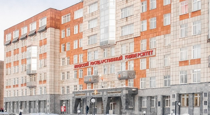 Пермский университет оштрафовали