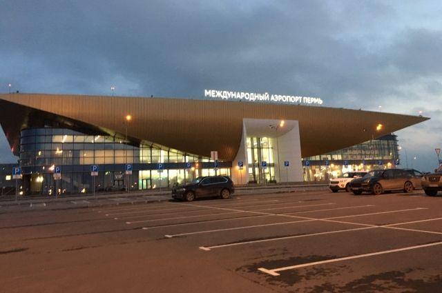 Пермский аэропорт формирует полётную программу за границу