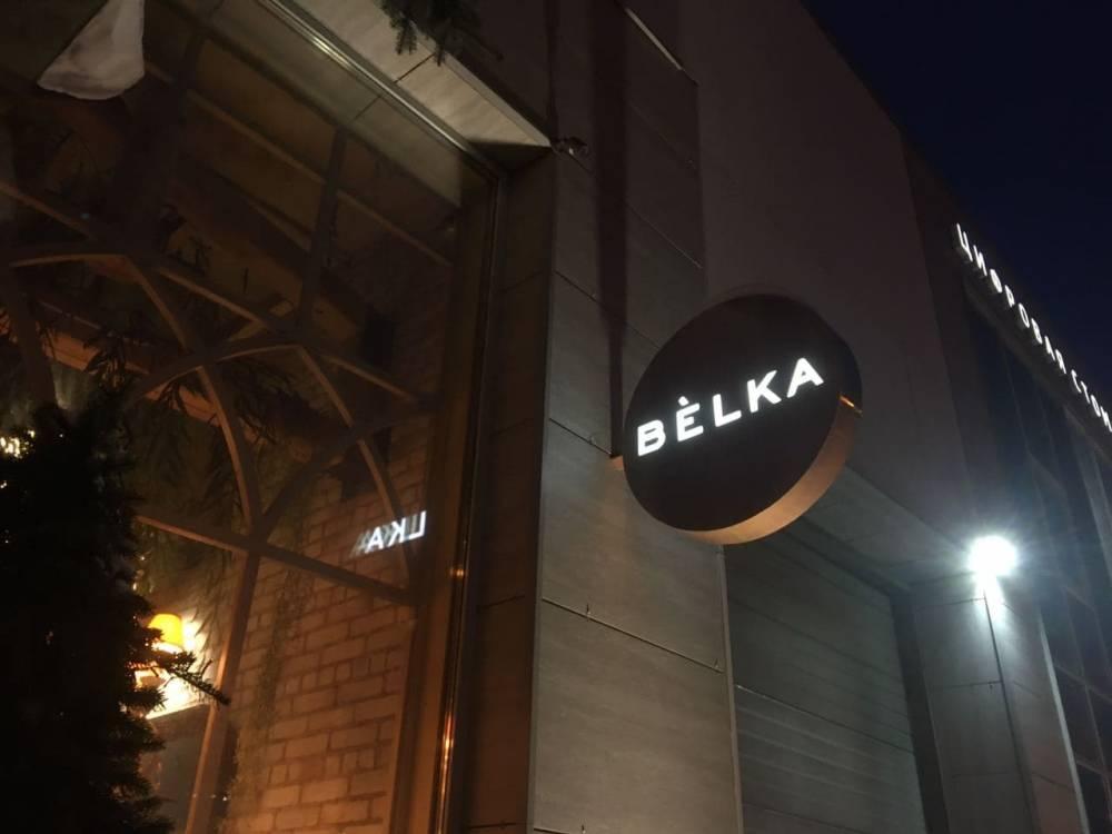 В Перми открылся новый ресторан