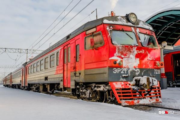 Проезд в пригородных электричках Пермского края подорожал