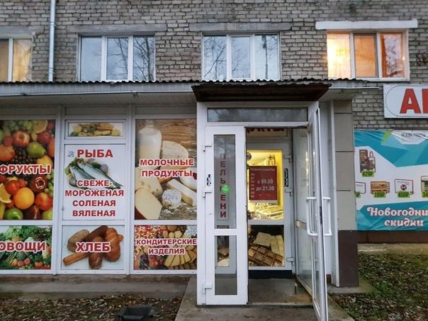 В Перми закрылись десятки продовольственных магазинов
