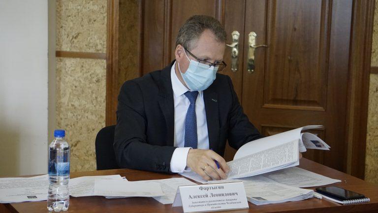 В Перми заседала комиссия по отбору кандидатур на должность главы Перми