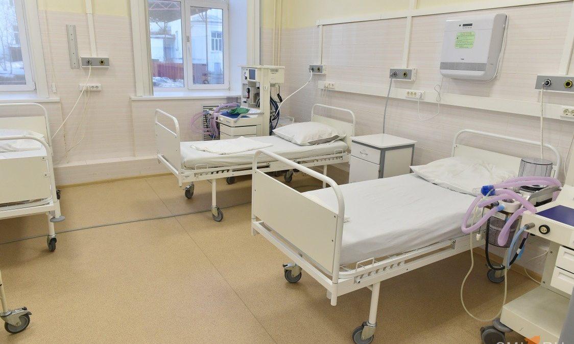 Новая инфекционная больница может появиться в Перми уже в текущем году