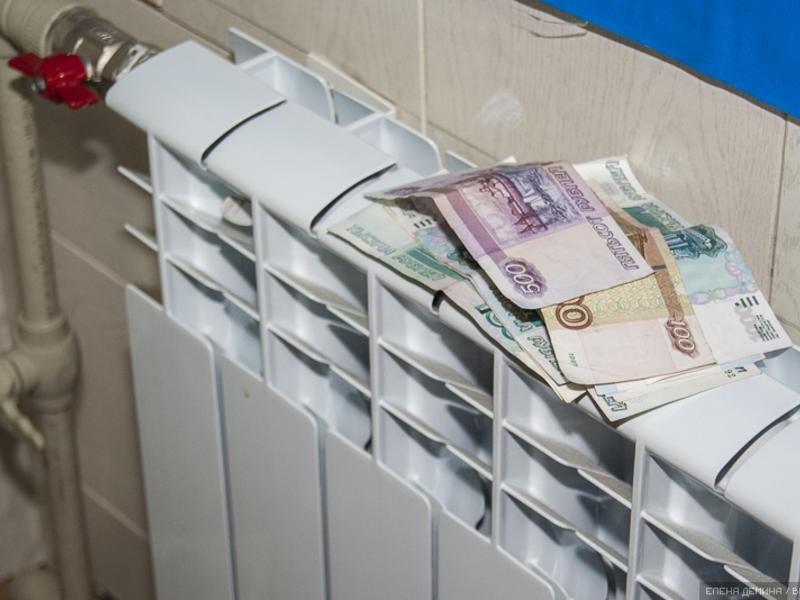 Прикамцы переплатили за тепло полтора миллиона рублей