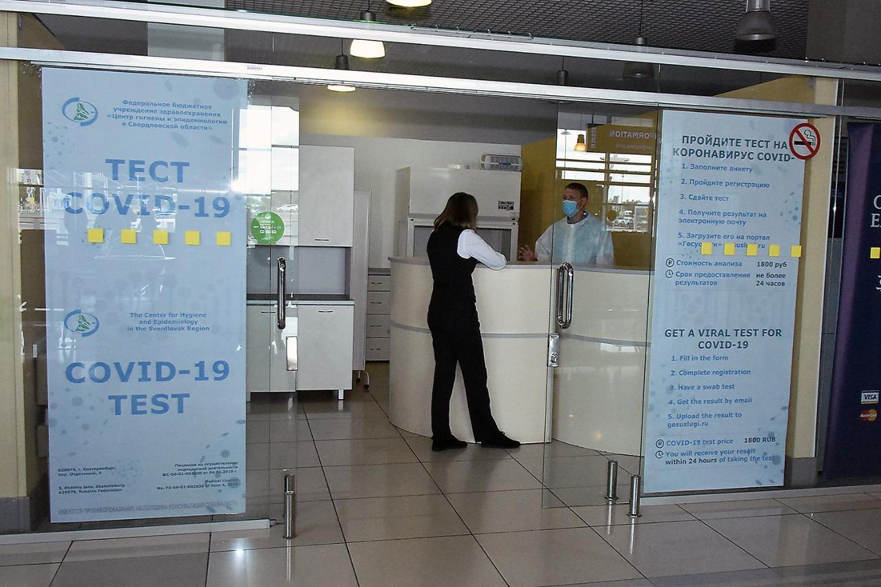 В пермском аэропорту откроют пункт тестирования на коронавирус
