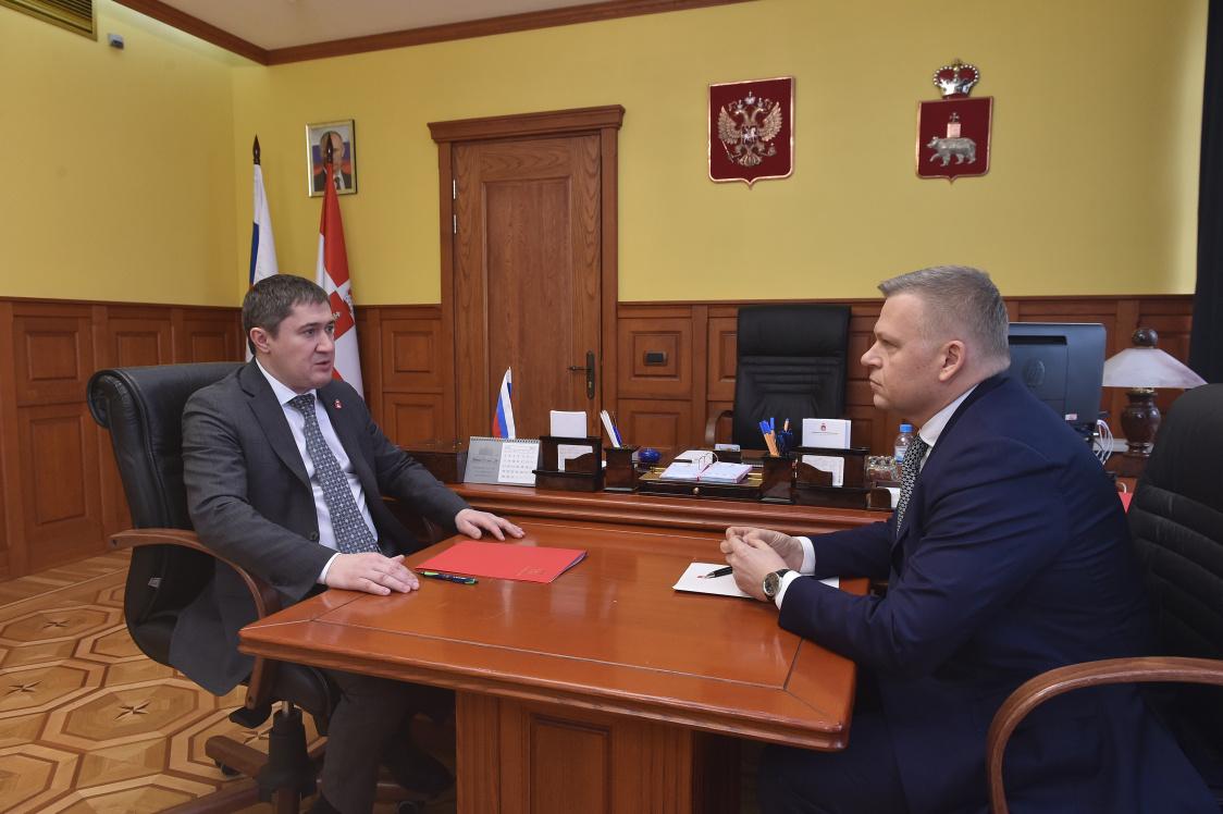 Губернатор Прикамья призвал скорректировать Стратегию развития Перми