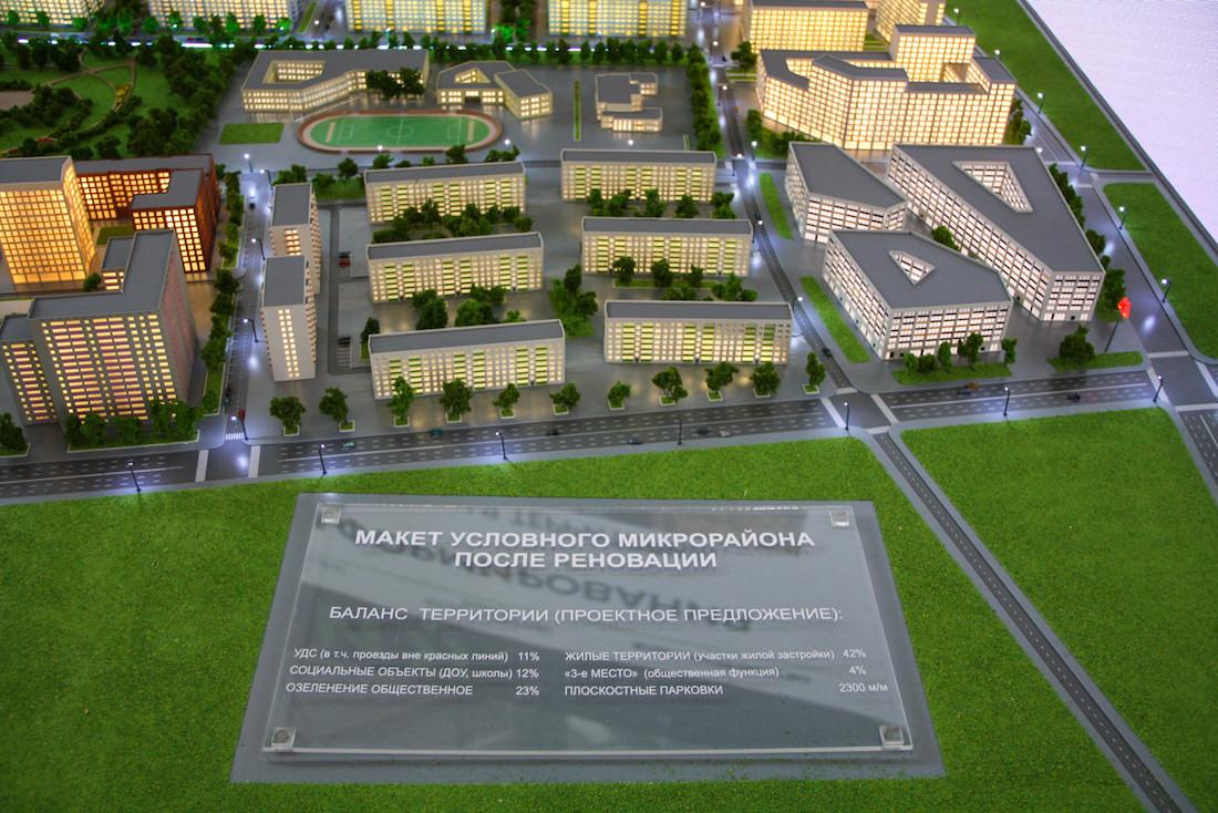В Перми одобрена концепция реновации участка возле УДС «Молот»