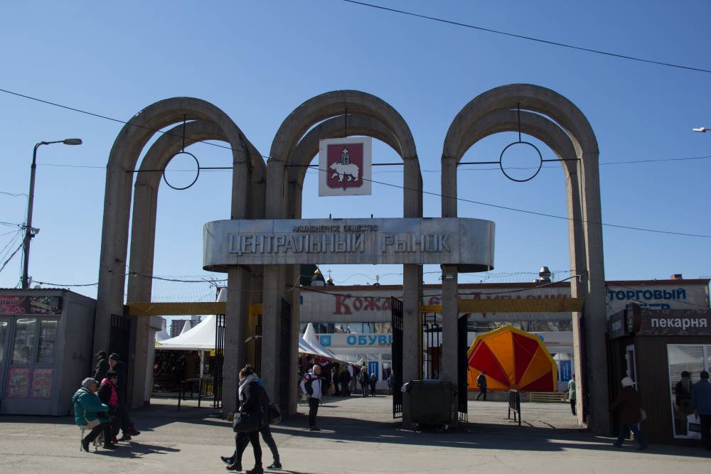 Вместо Центрального рынка в Перми может появиться жильё