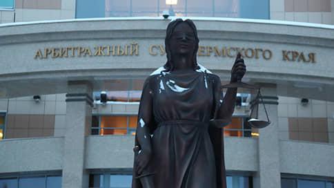Арбитраж Прикамья признал законной сделку по Товарному двору