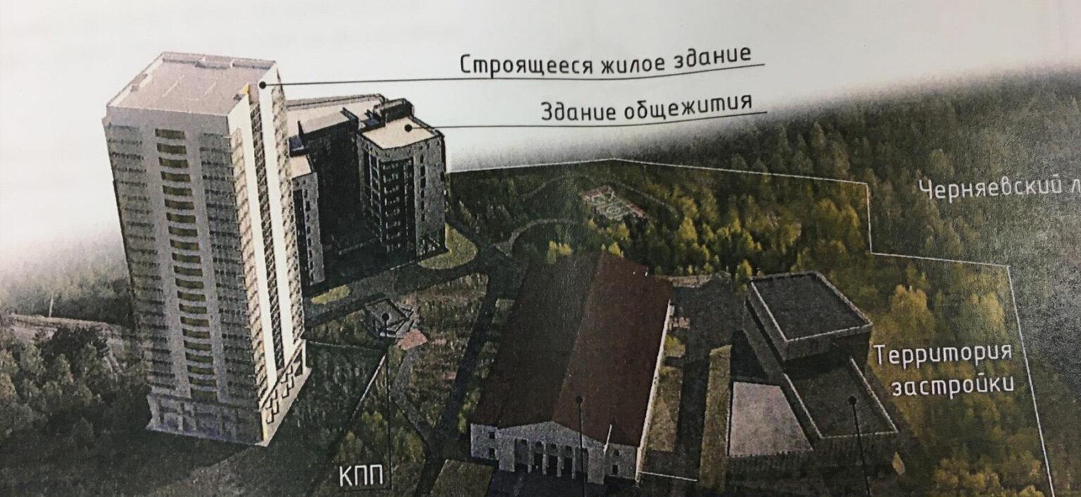 Гостиница РЖД будет построена в другом месте