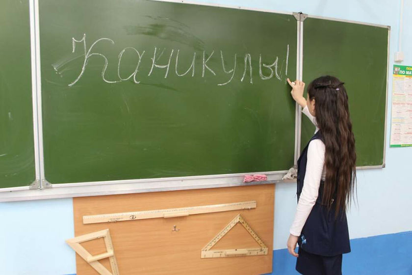 Школам Пермского края рекомендуется раньше завершить учебный год