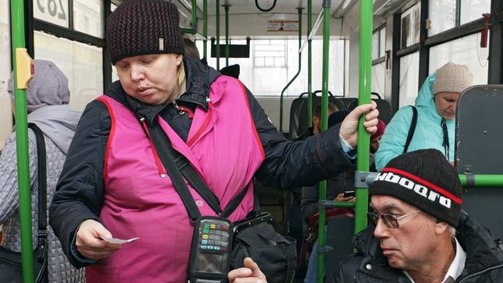 В Перми могут быть сбои с оплатой проезда в общественном транспорте