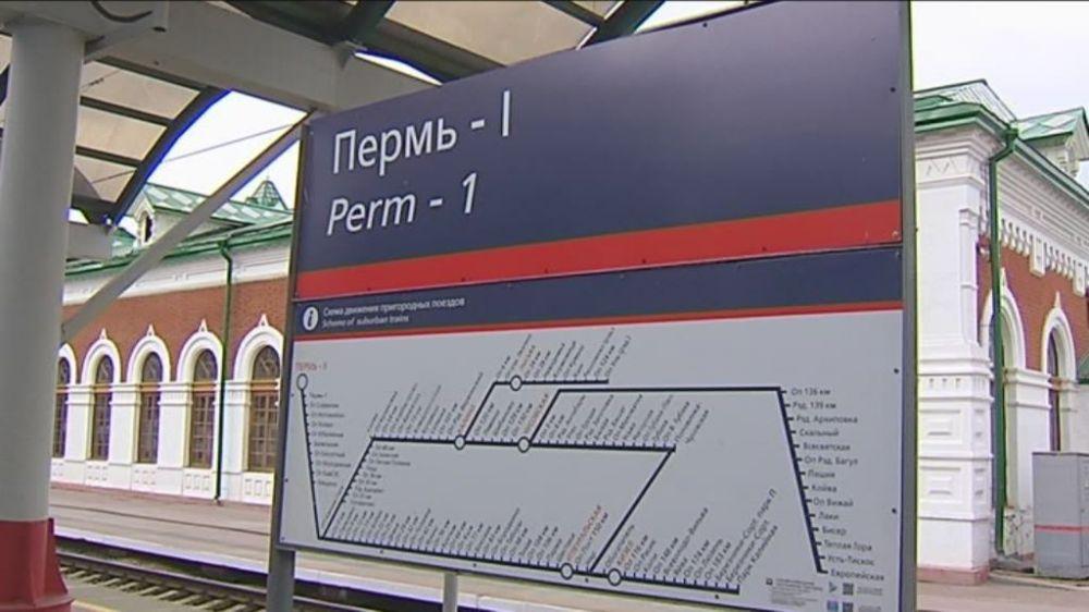 Между Пермь-I и Пермь-II возобновится железнодорожное сообщение