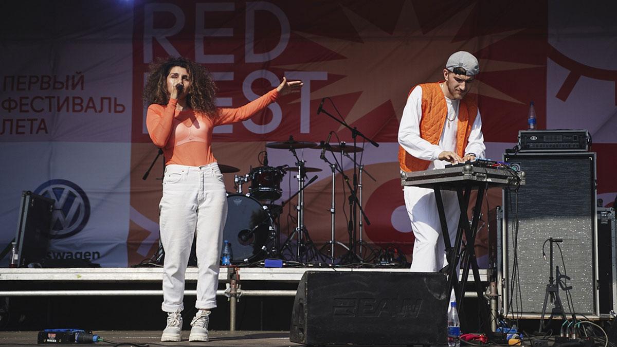 Фестиваль Red Fest перенесен на неопределённый срок