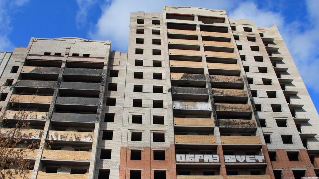 Недостроенные дома ЖК «Весна» достроит Фонд защиты прав дольщиков