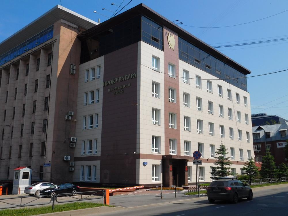 Краевая прокуратура покупает квартиру за 11 миллионов