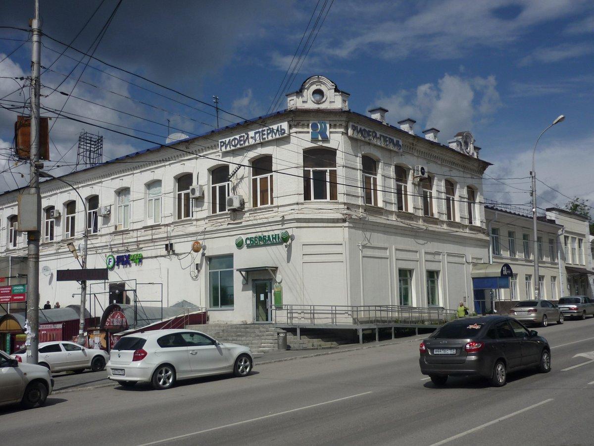 Собственника «Горна» обязывают отремонтировать здание