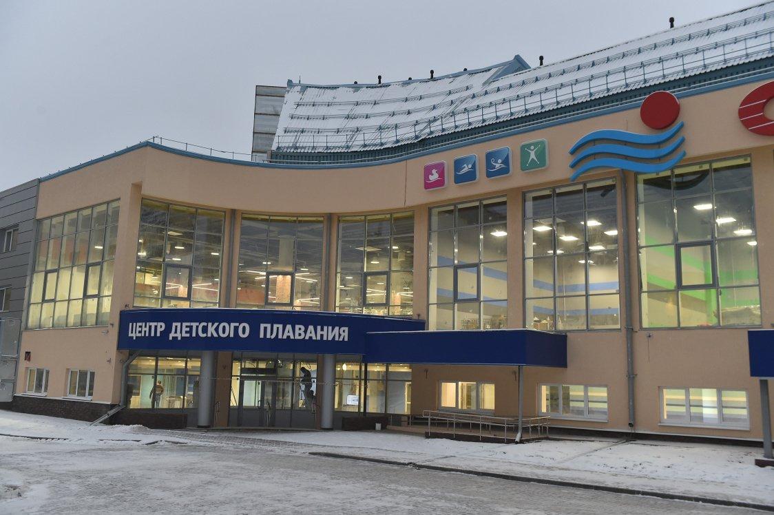 «Олимпию-Пермь» введут в эксплуатацию