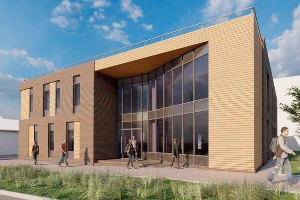 В центре Перми появится новый бизнес-центр