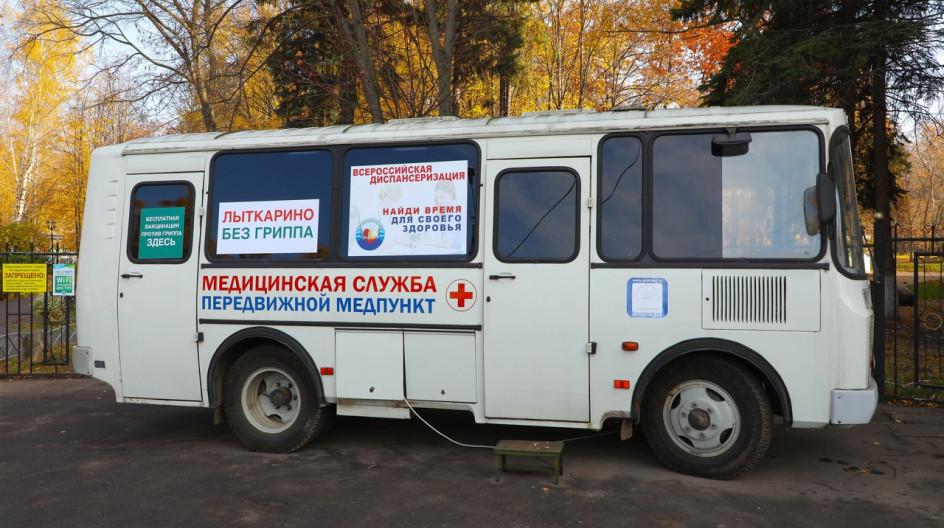 Власти Прикамья рассказали о работе мобильных прививочных пунктов