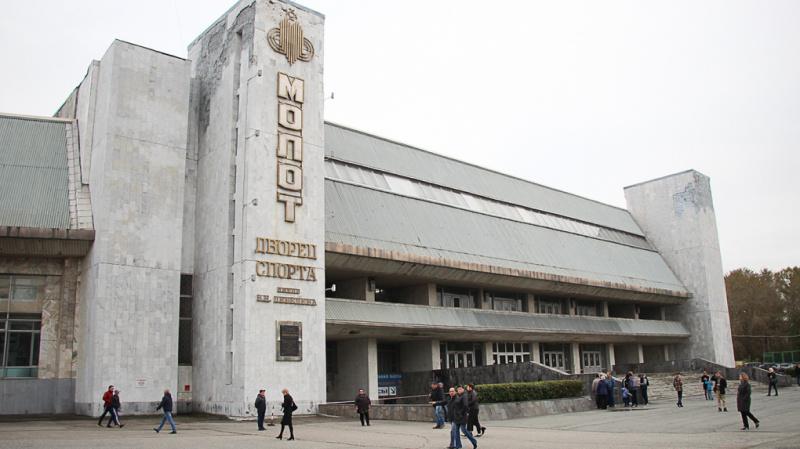 Дворец спорта «Молот» продают с аукциона