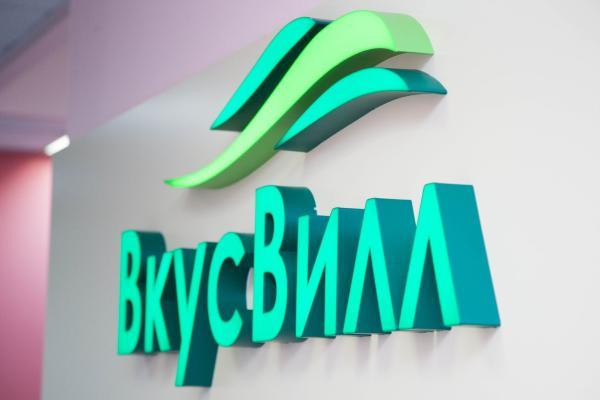 В Пермь входит «ВкусВилл»