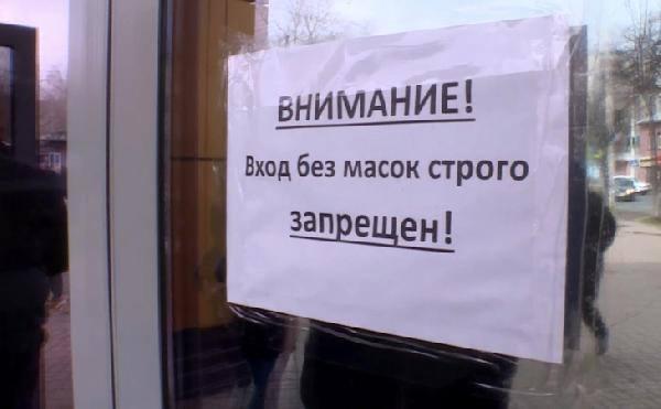 На выходные дни в Пермском крае будут ограничивать работу объектов торговли