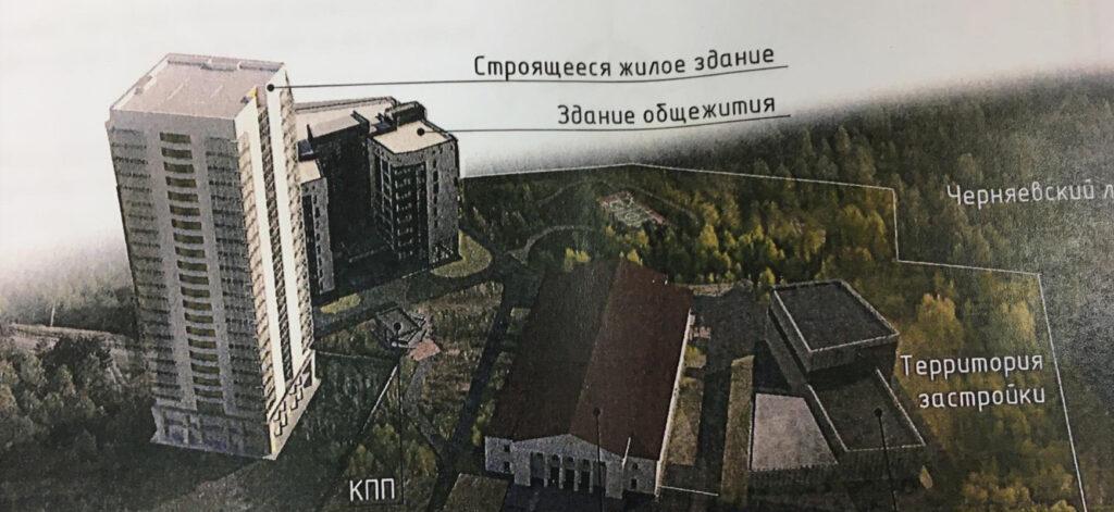 РЖД построит в Перми десятиэтажную гостиницу