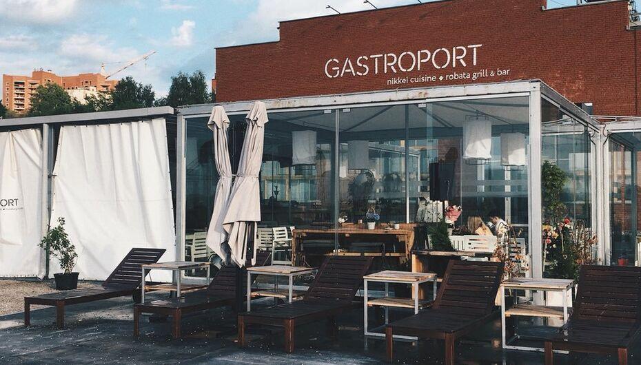 Помещения ресторана Gastroport арендует ИТ-компания
