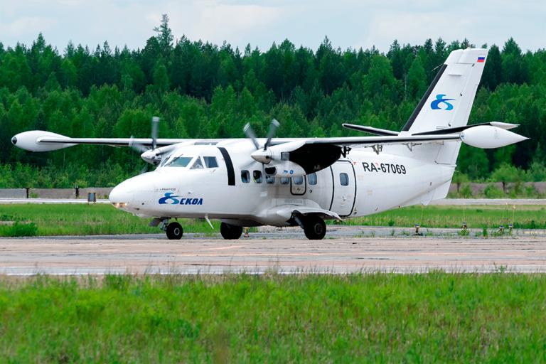«Авиакомпанию «СКОЛ» включили в реестр недобросовестных поставщиков