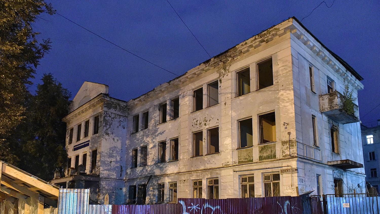 В Перми сносят историческое здание