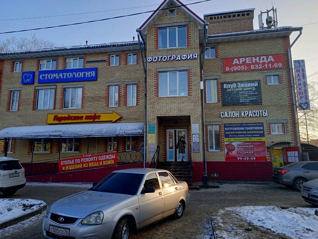 В Перми продаётся торговая база
