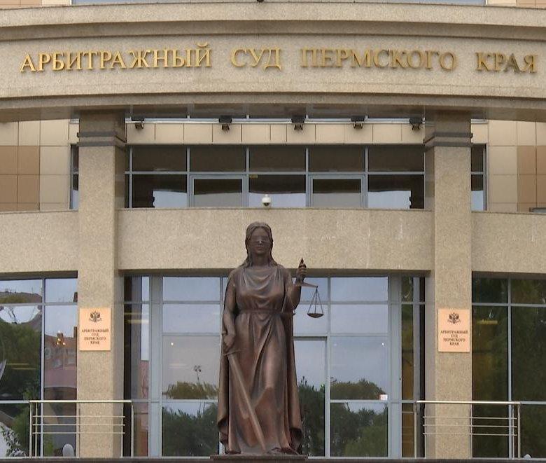 Прикамский арбитраж не рассмотрел иск «Проинвестбанка»
