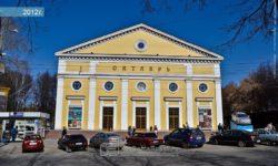 Пермский кинотеатр превратится в детский развлекательный центр