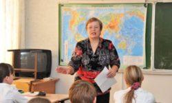 По миллиону рублей получат пермские педагоги, отправившиеся работать в сельскую местность