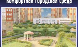 Четыреста миллионов рублей получит Прикамье из федерального бюджета
