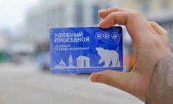 Безлимитного проездного в Перми не будет