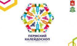 Летний фестиваль в Перми пройдёт при участии оркестра Владимира Спивакова и группы «Премьер-министр»