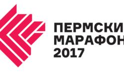 В Перми готовятся к Пермскому международному марафону